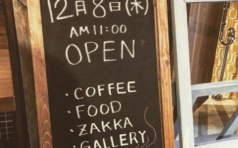 Cafe Amber 12月8日(木)オープン